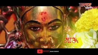 Gambar cover Kokan shimga ||Shree Devi Karanjeshwari  Shimgostav 2019