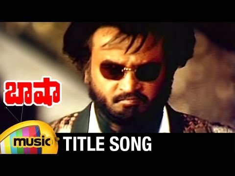 Rajinikanth Basha Telugu Movie Video Songs | Basha Full Video Song | Raghuvaran | Mango Music