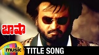 Gambar cover Rajinikanth Basha Telugu Movie Video Songs | Basha Full Video Song | Raghuvaran | Mango Music