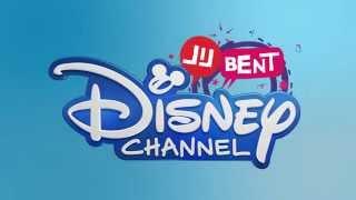 Jij Bent Disney Channel | Hond: Doe mee!
