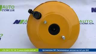 Вакуумный усилитель тормоза ВАЗ 2110 Спорт
