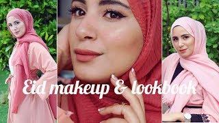Aid Makeup tutorial   mini Lookbook   مكياج ناعم لعيد الفطر   2018