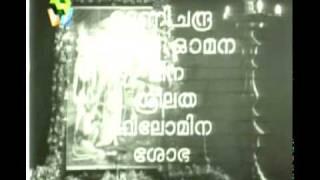 Download Hindi Video Songs - Soumithriyumathu kettu - Ayodhya - P Madhuri
