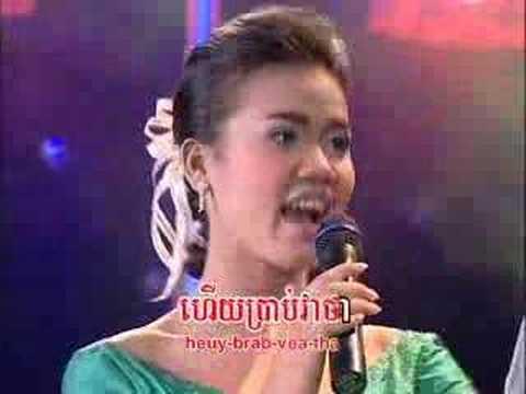 Khmer Romvong