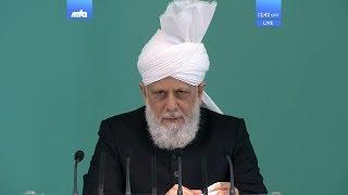 Проповедь Хазрата Мирзы Масрура Ахмада (23-06-2017)