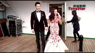 刘璇王弢海上游轮浪漫大婚 新人情深一吻定格爱情童话
