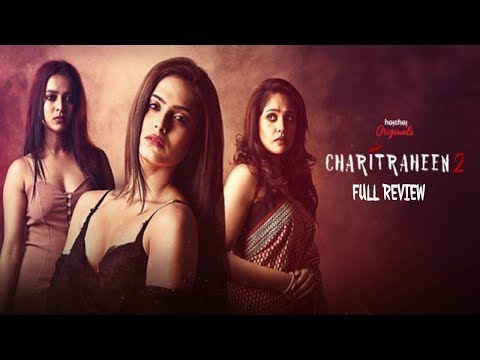 Charitraheen 2 ( চরিত্রহীন 2 ) FULL Episodes REVIEW | Naina | Mumtaz | Saayoni | Saurav | Hoichoi
