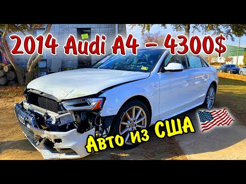 2014 Audi A4 -4300$. Авто из США.