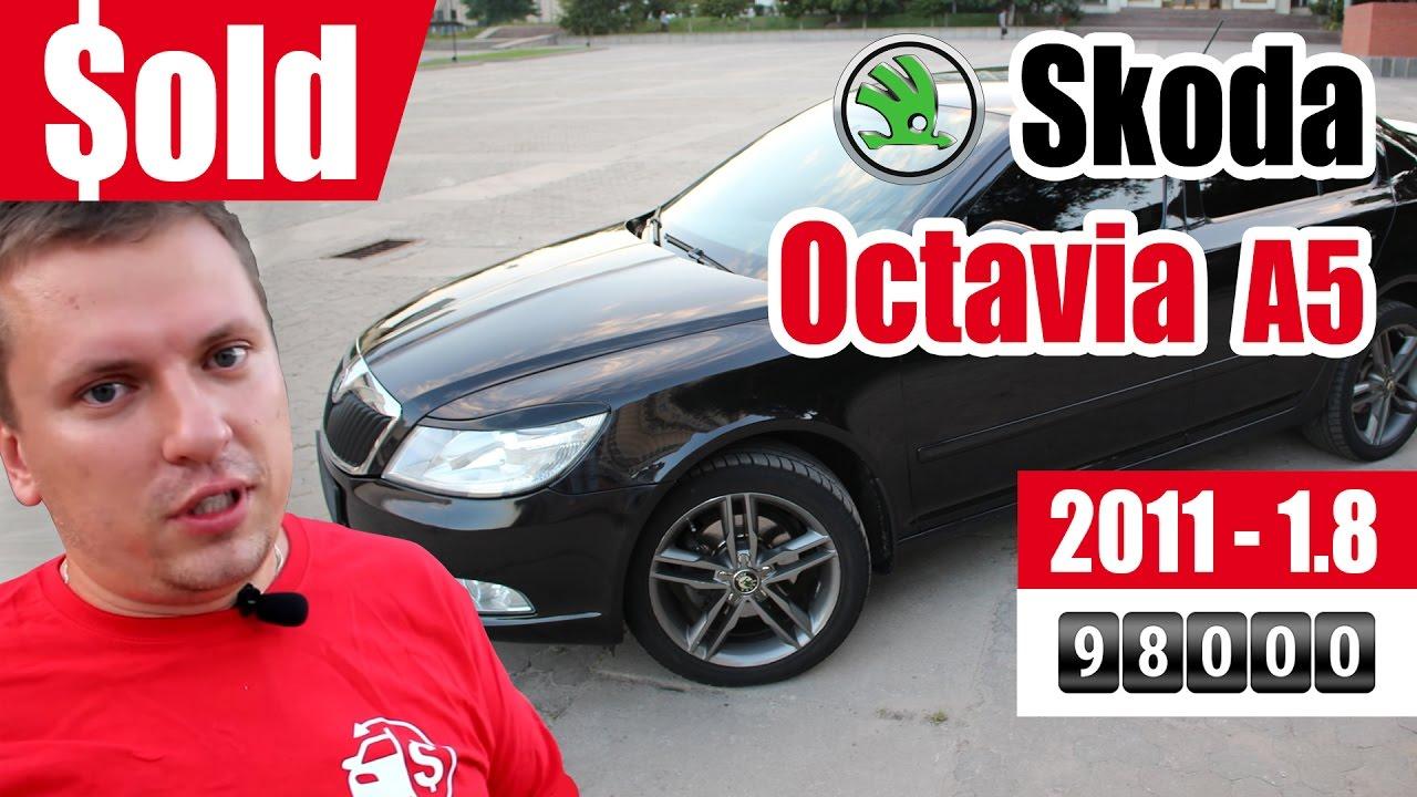 #Продажа UA Kiev. Skoda Octavia A5 2011