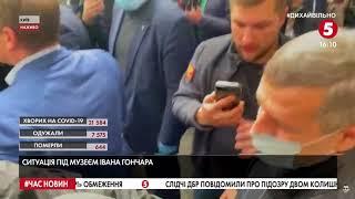 Спецпризначенці ДБР штурмували музей Гончара – відео