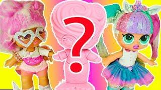 ЛУЧШИЙ УЧИТЕЛЬ ТАНЦЕВ ДЛЯ КУКОЛ самая огромная кукла LOL ООАК bratz Куклы лол декодер 4 серия
