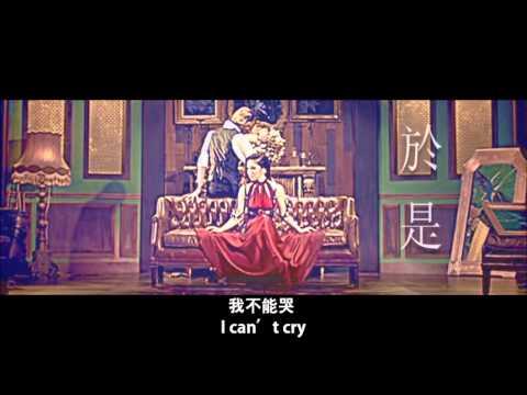 G.E.M.鄧紫棋- 於是THEREFORE (English Lyrics)