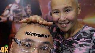 ЭКСПЕРИМЕНТ Женская стрижка налысо и здоровье после коронавируса 3 Месяца спустя