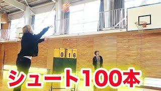 バスケのシュート100本決めるまで帰れません!