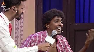 Ramar Veedu - Vijay TV Show