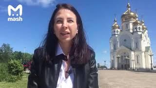 В Хабаровске зоозащитники атакуют пытавшуюся спасти собаку девушку 18 июня 2019