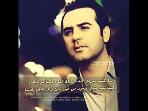حصري قلبي وقلبك وائل جسار 2013