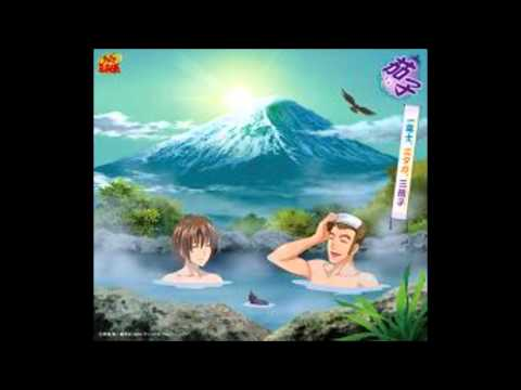 Ichi Fuji, Ni Taka, San Nasubi(nasu pair)
