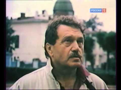 Исторические Хроники с Николаем Сванидзе 1979 Василий Аксенов