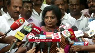 Tamilisai Soundarajan meets deceased techie Swathy's family at choolaimedu | News7 Tamil