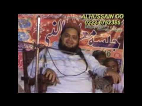 Maulana Abdul Hannan Siddiqi sani e Qari Haneef multani Waqia meraj (part1)