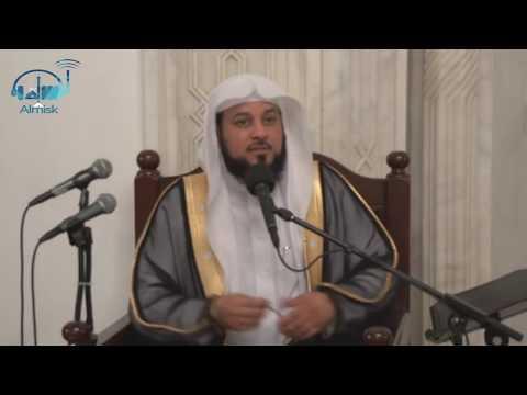 الشيخ محمد العريفى