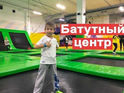 Смотреть фото Батутный центр парк в Москве Невесомость. Куда пойти с ребенком. новости россия москва