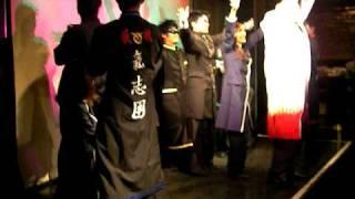 Yusuke Wedding
