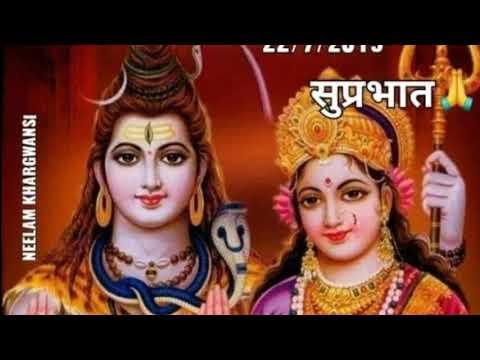 mera-bhola-hai-bhandari-karta-nandi-ki-sawari-bhole-nath-re-shankar-nath-re-ringtone