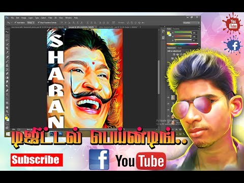 VAIGAI PUYAL VADIVELU clear digital oil painting SMART SINNER artist tutorial