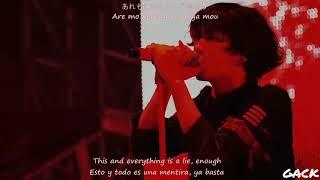 ONE OK ROCK - Liar (LIVE MIX) (Lyrics Kan/Rom/Eng/Esp)
