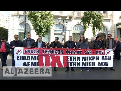 Greece workers strike against 2018 budget