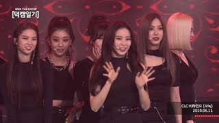 Download CLC, Behind CAM Full Ver. [DUKCAM Diary With THE SHOW, 190611] 60P Mp3