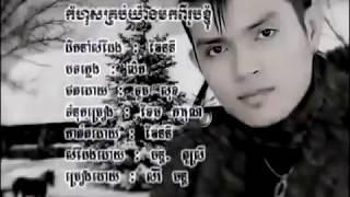 កំហុសគ្រប់យ៉ាងមកពីរូបខ្ញុំ Karaoke ភ្លេងសុទ្ធ,ខេមរៈ សិរីមន្ត Karaoke Music