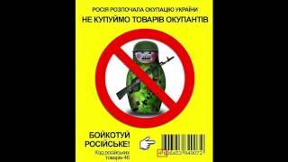 В Харьковском супермаркете продают запрещенную икру из Росси
