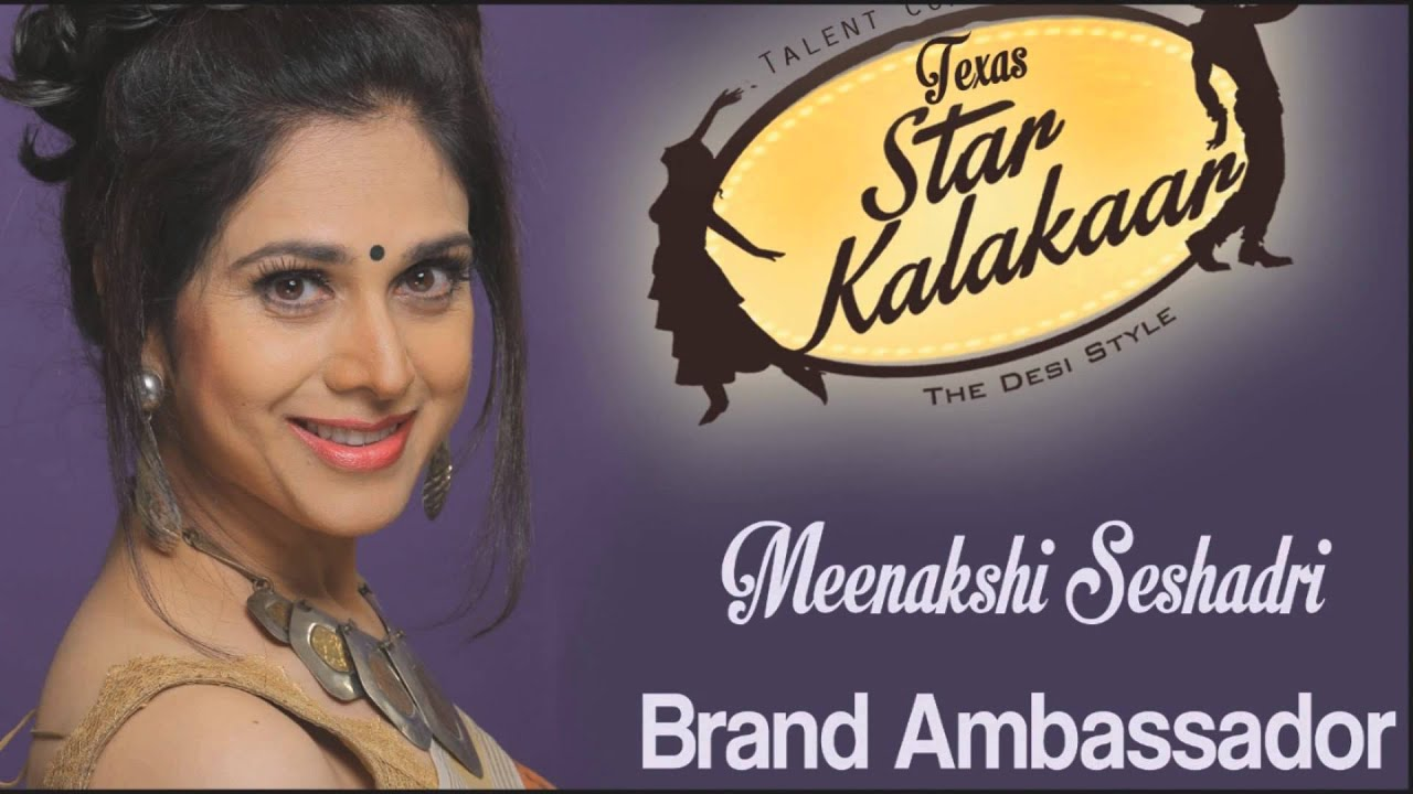 Promo of Texas Star Kalakaar New