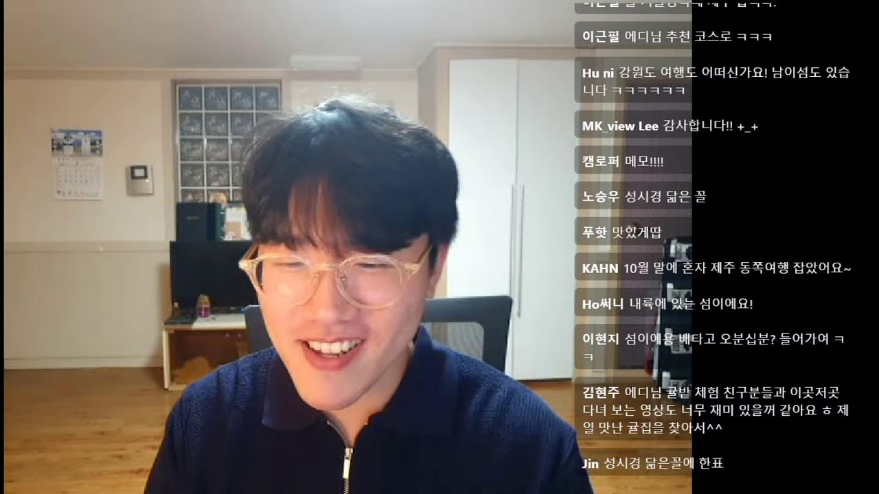구독자 6만 기념 연휴 마지막날 라이브-!
