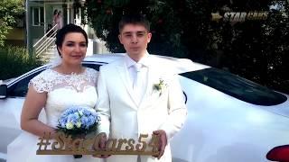 Аренда Jaguar XF на свадьбу в Новосибирске с водителем от компании «StarCars»