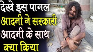 पागल आदमी की - Heart Touching Videos | Short Inspirational Story | Motivational Stories in Hindi