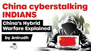 China cyberstalking INDIANS - How dangerous is Hybrid Warfare strategy of China? #UPSC #IAS