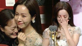 한지민, 청룡영화상 여우주연상 소감 '눈물 가득했던 이유' @본격연예 한밤 87회 20181127