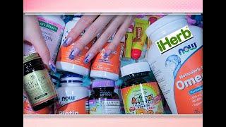 Посылка iHerb L карнозин Биотин для волос Витамины Hair Skin Nails Айхерб