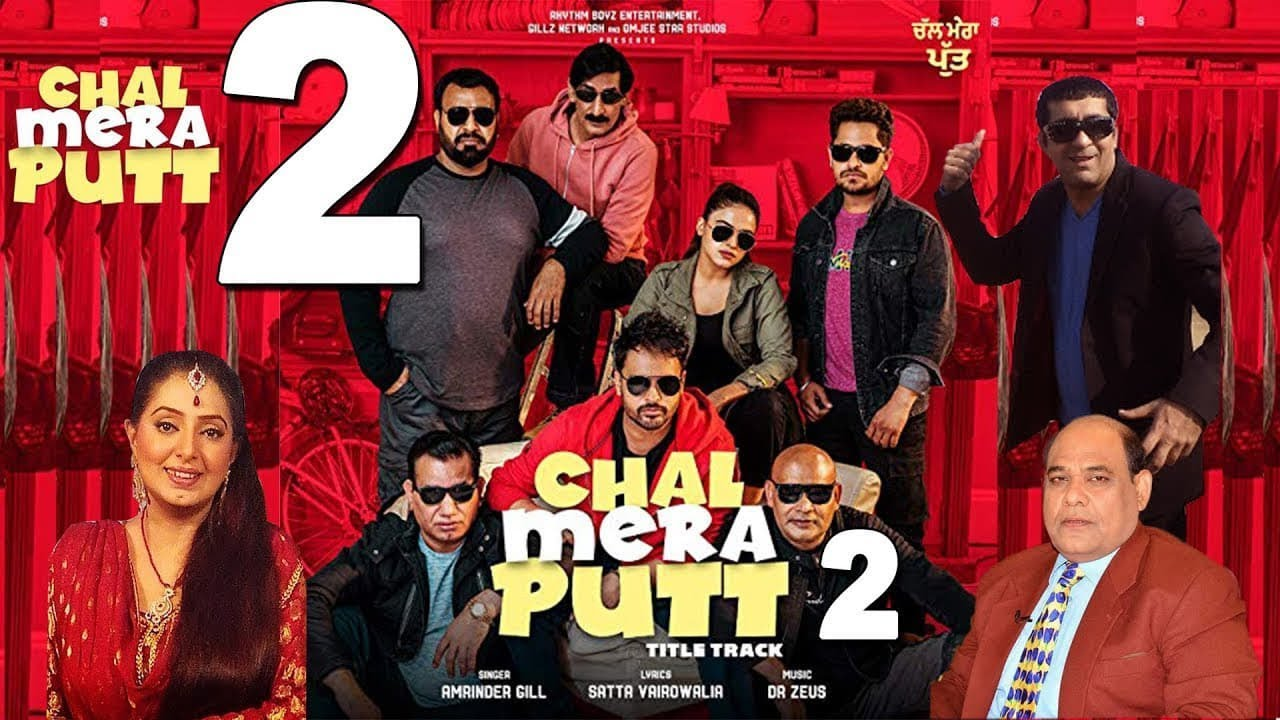 Download Chal Mera Putt 2 | Full Movie HD | 2021 Latest Movie | Amrinder Gill | Simi Chahal
