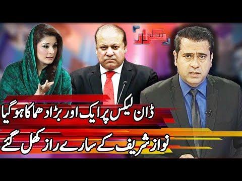 Takrar With Imran Khan - 15 May 2018 - Express News