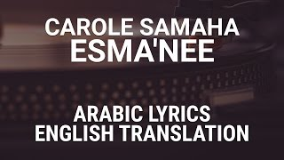 Carole Samaha - Esma'nee - Lebanese Arabic - English Translation - اسمعني - كارول سماحة