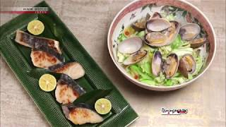Chef Saito's Saikyo-zuke with Spanish Mackerel [Japanese Cooking] - Dining with the Chef