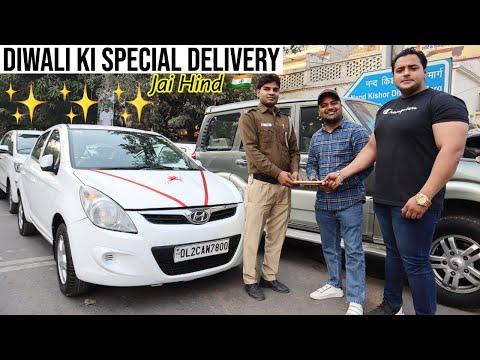 Delhi Police K Jawan Ko Dee Subse Sasti Car At SSSZi Cars Karol Bagh   MCMR