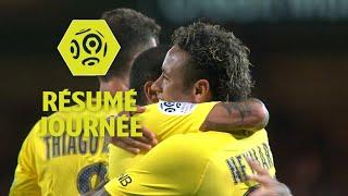 Résumé de la 2ème journée - Ligue 1 Conforama / 2017-18