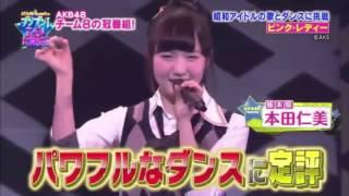4/2/2017 第二回 ブンブンエイト大放送HD横山結衣CUT.