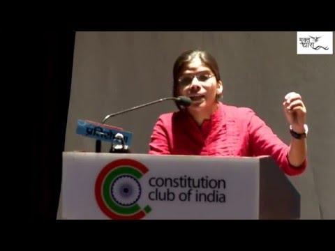Richa Singh (Allahabad University) at Pratirodh 2
